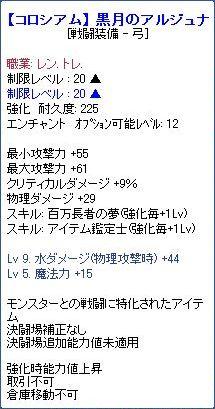 2010_04_10_03.jpg