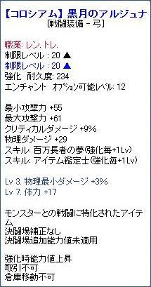 2010_04_10_04.jpg