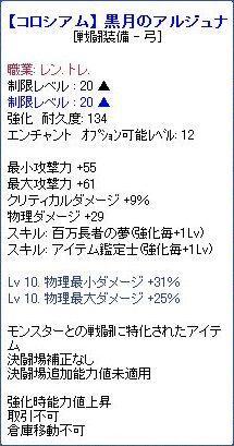 2010_04_10_05.jpg