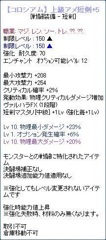 2010_04_11_08.jpg
