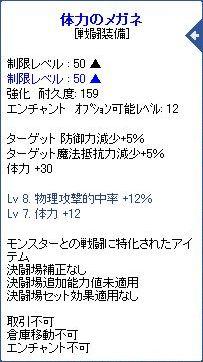 2010_04_12_04.jpg