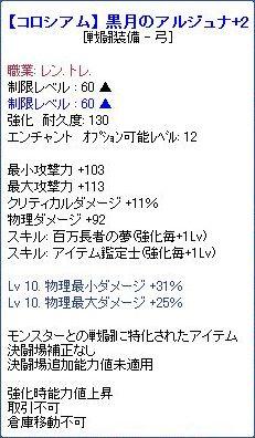 2010_04_13_04.jpg