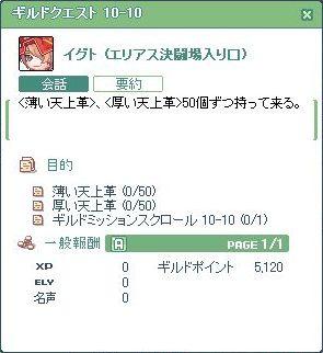 2010_04_15_02.jpg