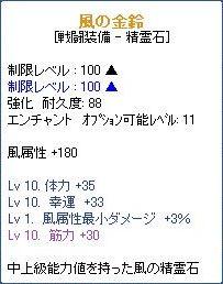 2010_04_16_01.jpg