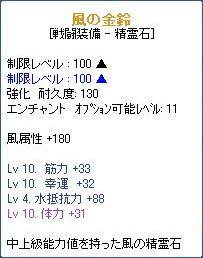 2010_04_16_02.jpg