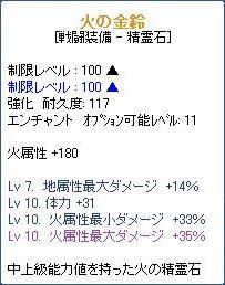 2010_04_17_01.jpg