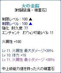 2010_04_17_02.jpg
