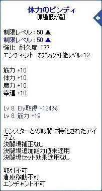 2010_04_18_02.jpg