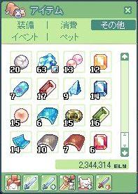 2010_04_18_06.jpg