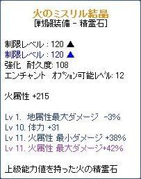 2010_04_18_07.jpg
