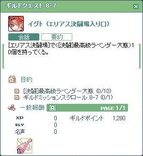 2010_04_19_02.jpg