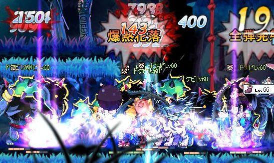 2010_04_20_01.jpg