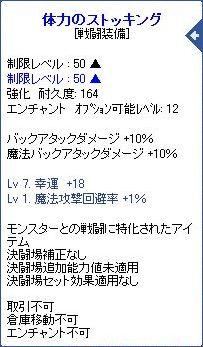 2010_04_22_02.jpg