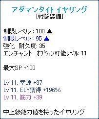 2010_04_23_04.jpg