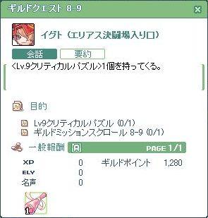 2010_04_24_01.jpg