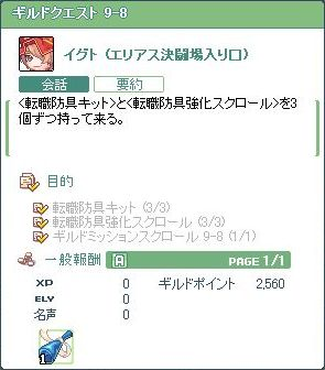 2010_04_24_02.jpg