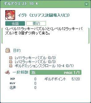 2010_04_24_03.jpg