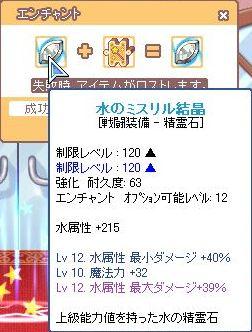 2010_04_24_08.jpg