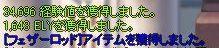 2010_04_29_05.jpg