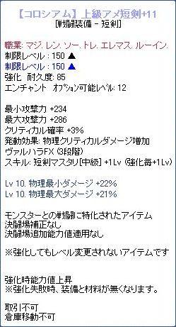 2010_04_30_02.jpg