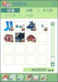 2010_05_01_01.jpg