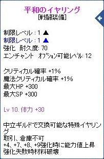 2010_05_01_02.jpg