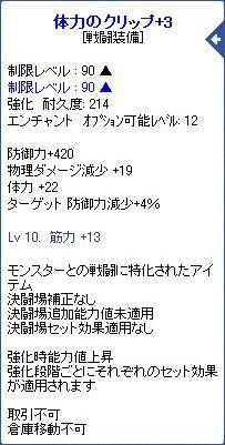2010_05_01_03.jpg