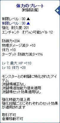 2010_05_01_04.jpg