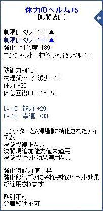 2010_05_04_01.jpg