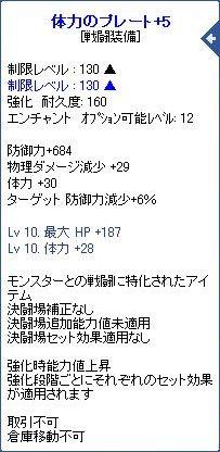 2010_05_04_02.jpg