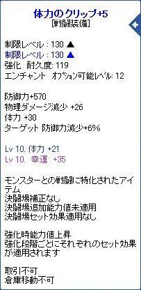 2010_05_04_03.jpg