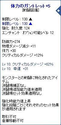 2010_05_04_04.jpg