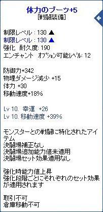 2010_05_04_05.jpg