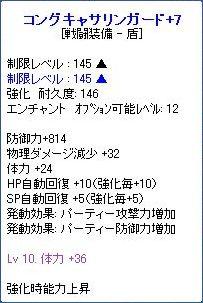 2010_05_04_06.jpg