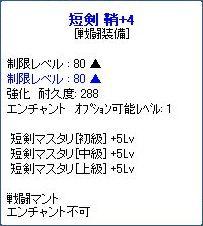 2010_05_04_07.jpg