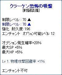 2010_05_04_08.jpg