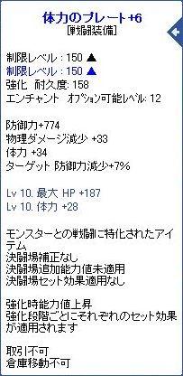 2010_05_05_04.jpg