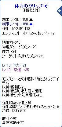 2010_05_05_05.jpg