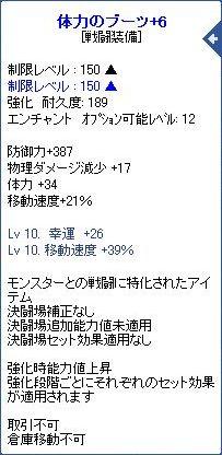 2010_05_05_07.jpg