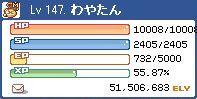 2010_05_05_09.jpg