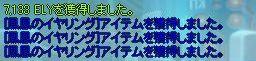 2010_05_06_05.jpg