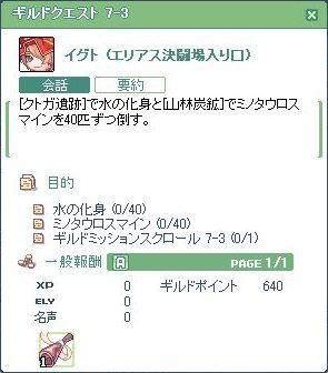 2010_05_07_03.jpg
