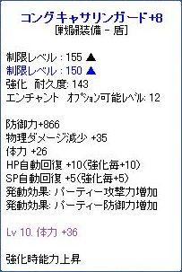 2010_05_09_02.jpg
