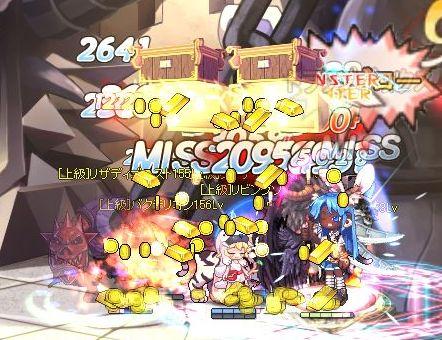 2010_05_11_03.jpg