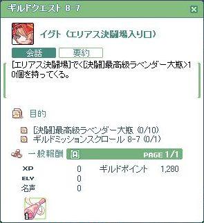 2010_05_12_01.jpg