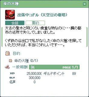 2010_05_13_04.jpg