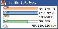 2010_05_13_06.jpg