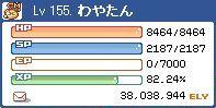 2010_05_14_04.jpg