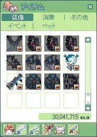 2010_05_15_03.jpg