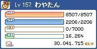 2010_05_15_06.jpg